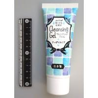 Makeup verwijderende cleansing gel, verfrissend, 50 gram