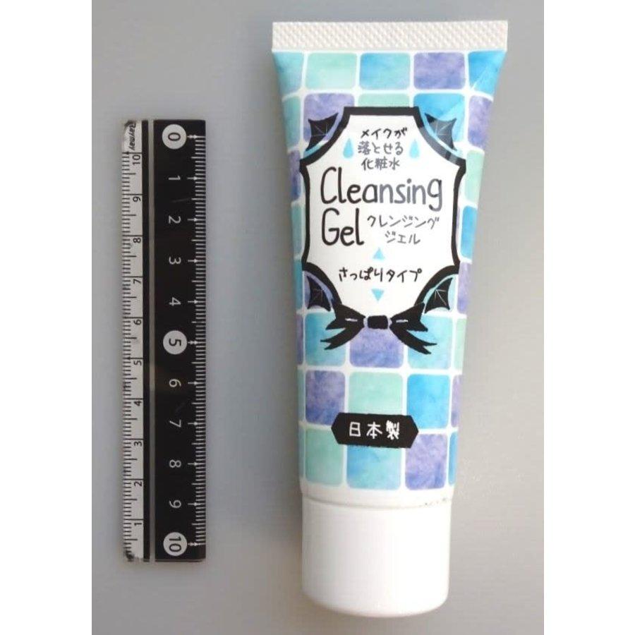 Makeup verwijderende cleansing gel, verfrissend, 50 gram-1
