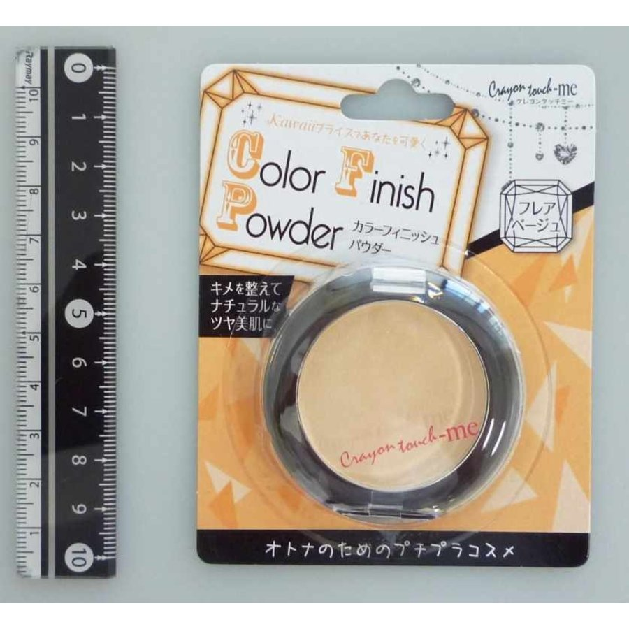 Color finish powder flare beige-1