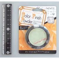Color finish powder loose green
