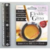Flexible glitter sunny gold
