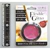 Flexible glitter antique pink