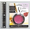 Pika Pika Japan Flexible glitter antique pink