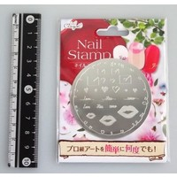 Nail stamp 6 love letter