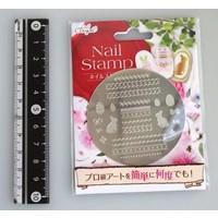 Nail stamp 6 happy bunny