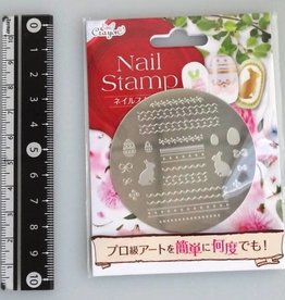 Pika Pika Japan Nail stamp 6 happy bunny
