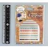 Pika Pika Japan E nail seal Egyptian pattern