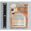 Pika Pika Japan Nail sticker, egyptian pattern