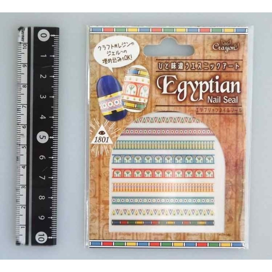E nail seal Egyptian pattern-1