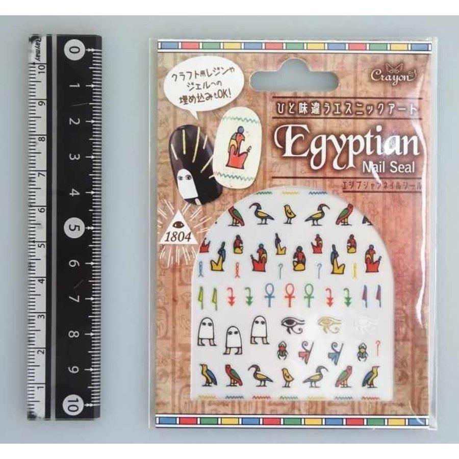E nail seal Egyptian motif 2-1