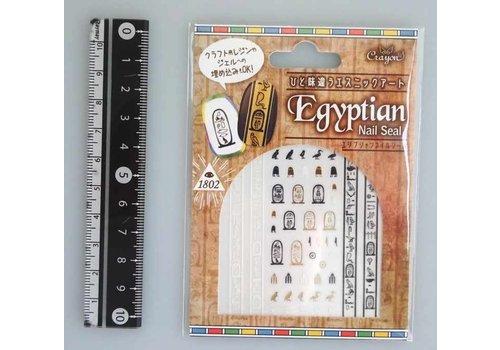 Nail sticker, hieroglyph