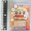 Pika Pika Japan Nail parts mold round