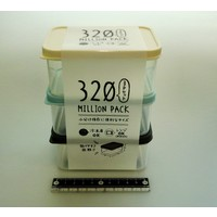 Million food pack S 3p earth color