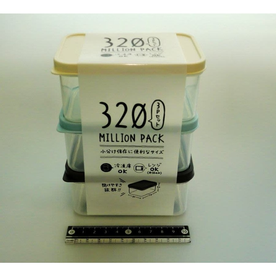 Million food pack S 3p earth color-1