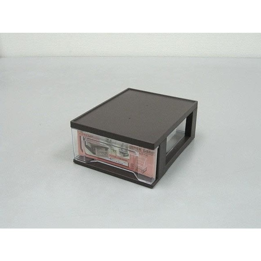 Plastic drawer, small, brown-1