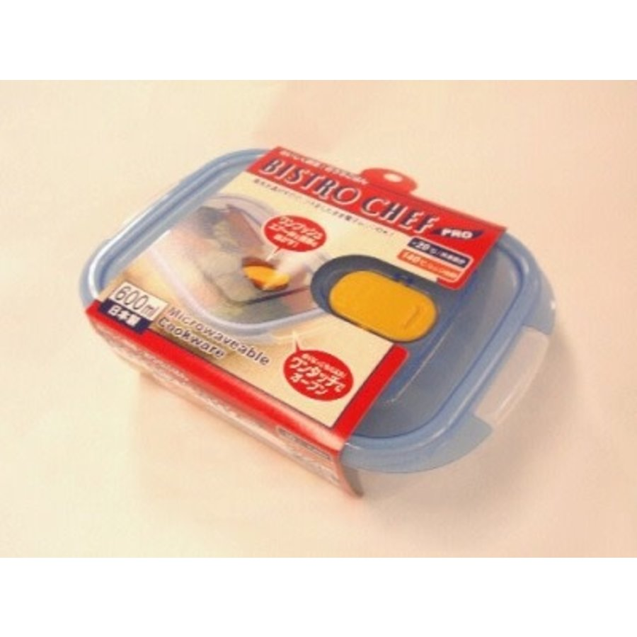 Plastic food canister with steam hole 600ml-1