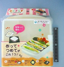 Pika Pika Japan Lunch box for special rice ball