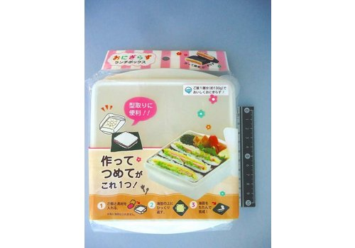 Lunch box for special rice ball