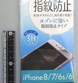 Pika Pika Japan iPhone 6 anti-fingerprint clear protection film