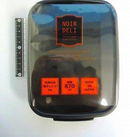 Pika Pika Japan Noir deli seall up and depth 870