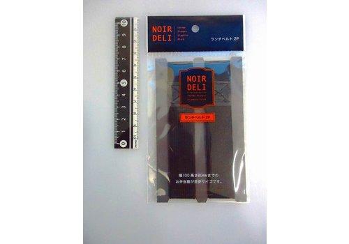 Noir deli lunch box belt 2p