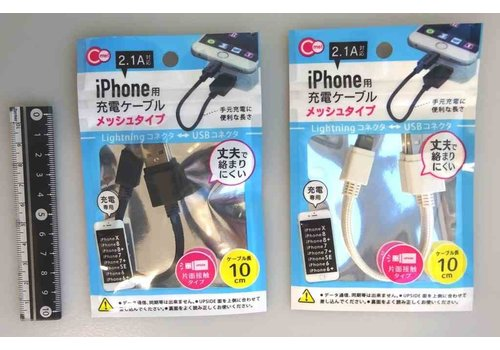 Cloth cable for iPhone 30cm