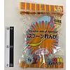 Pika Pika Japan Holiday basket Chinese spoon 6p