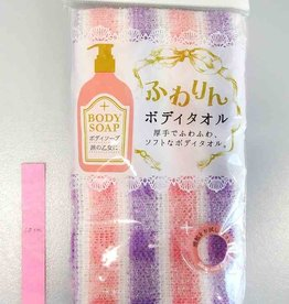 Pika Pika Japan LADY+ Fluffy body wash cloth