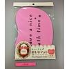 Pika Pika Japan Lady+ cutie hip mat