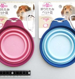 Pika Pika Japan Folding pet dish