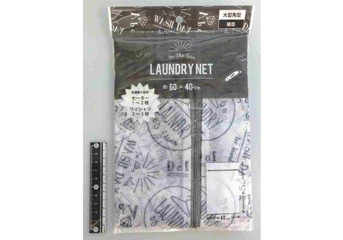 Laundry net English pattern large square fine mesh