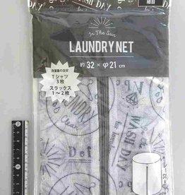 Pika Pika Japan Laundry net English pattern small drum fine mesh