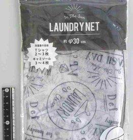Pika Pika Japan Laundry net English pattern round fine mesh