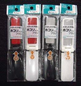 Pika Pika Japan Carrying clean brush