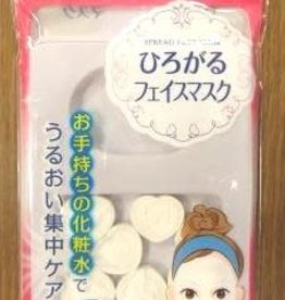 Pika Pika Japan Face mask 10P