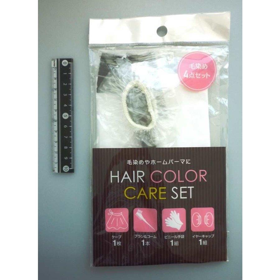 Hair dye set 4p-1