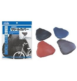 Pika Pika Japan Saddle cover of bicycle