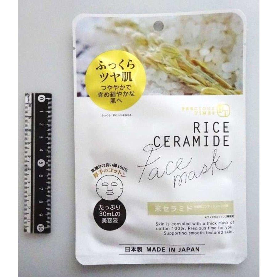 Made in Japan face mask ceramide 30ml-1