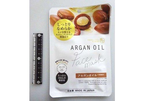 Made in Japan Gezichtsmasker met Arganolie