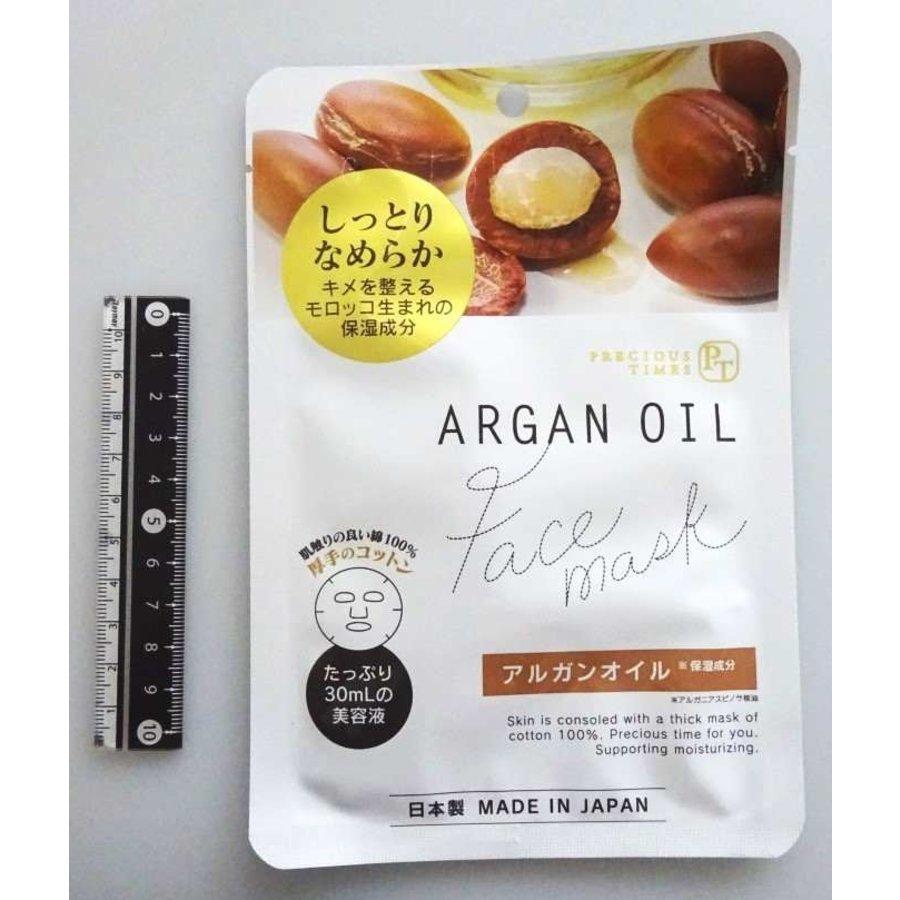 Made in Japan Gezichtsmasker met Arganolie-1