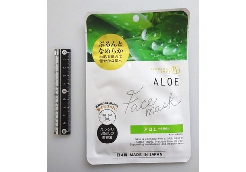 Made in Japan face mask aloe 30ml