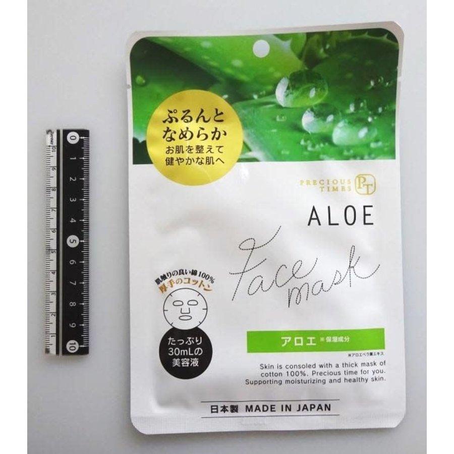Made in Japan Gezichtsmasker met Aloë-1
