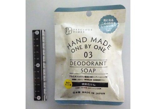 Soap with forming net(Deodorant)