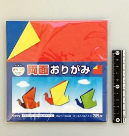 Pika Pika Japan Origami both face 35s 15 x 15cm