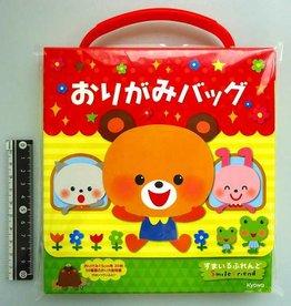 Pika Pika Japan Origami bag 20s