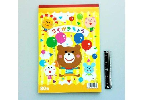 Graffiti book-80 sheets-