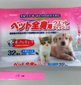 Pika Pika Japan Wet wipes for the whole body of pet L size 32p