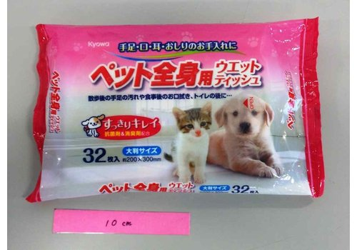 Wet wipes for the whole body of pet L size 32p
