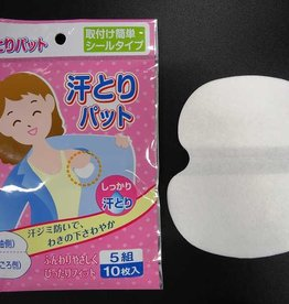 Pika Pika Japan Sweat cloth pat
