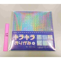 Glitter origami